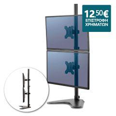 Βραχίονας οθόνης Fellowes Professional Series Freestanding Dual Stacking Monitor 8044001