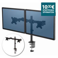 Βραχίονας οθόνης Fellowes Reflex Dual Arm 8502601