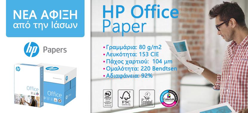 HP Office Paper από την Ιάσων